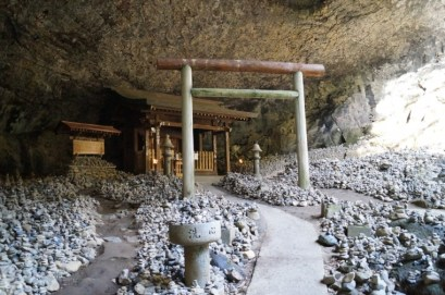 Picturesque Japan- The Takachiho Gorge-4