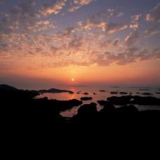 The Kujuku Islands7