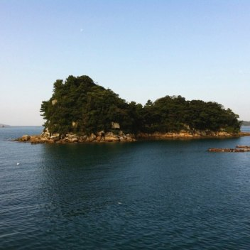 The Kujuku Islands8