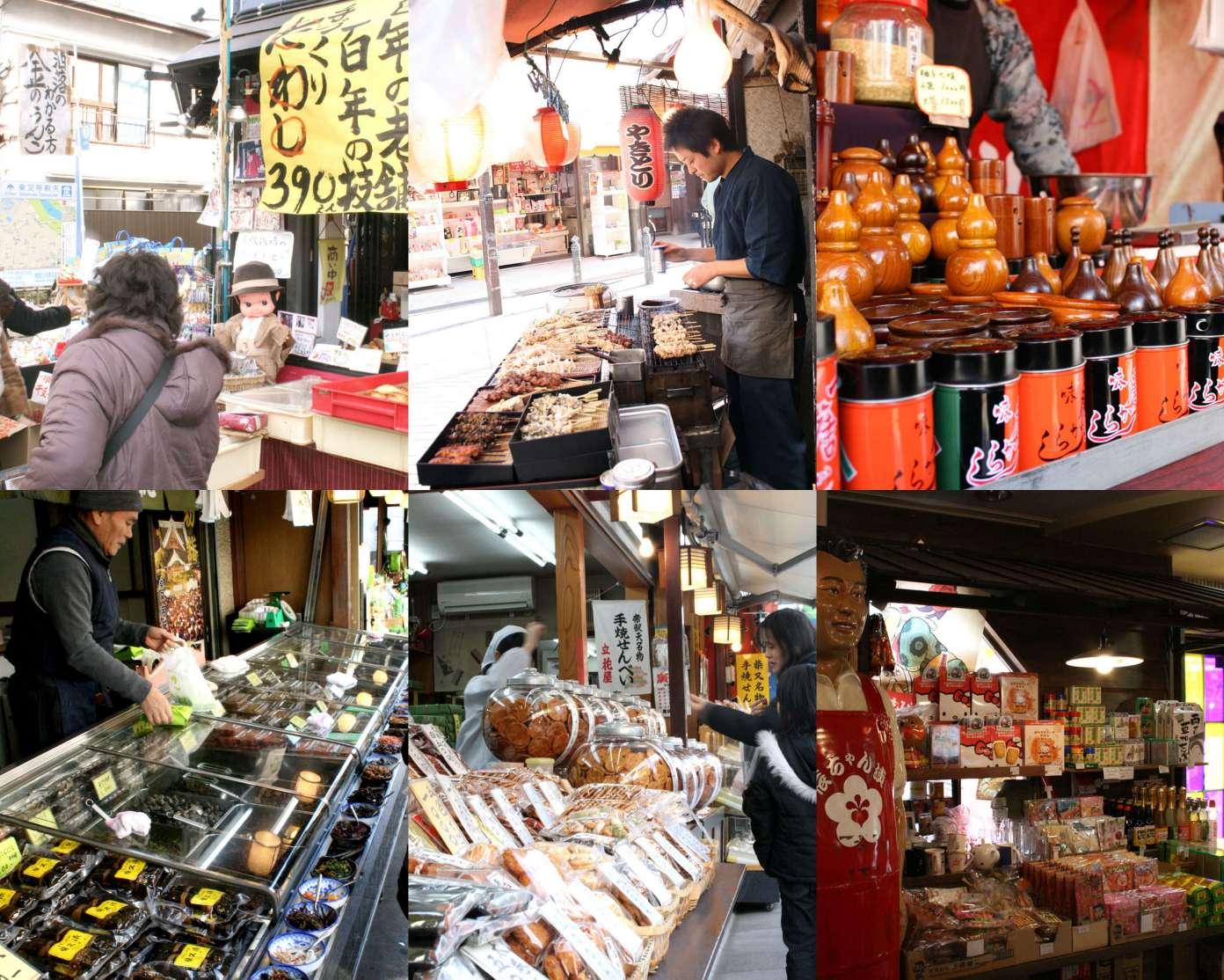 Shibamata Street Life WAttentioncom