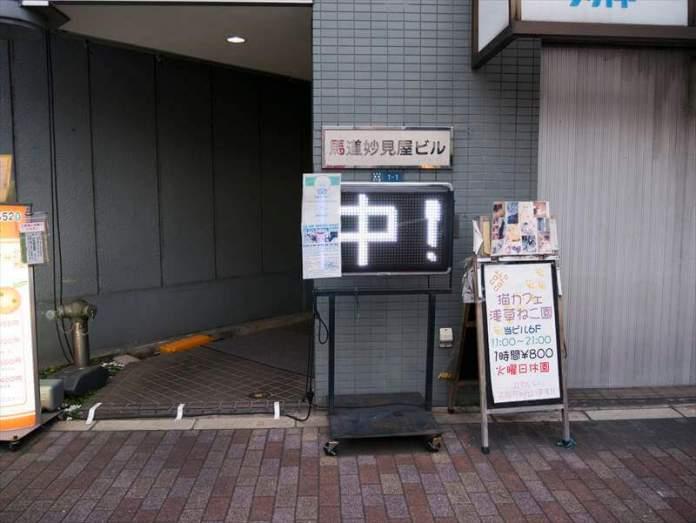 R_P1020350