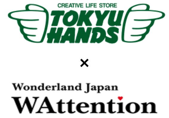 TOKYU HANDS × WAttention】Top 5 Travel Goods | WAttention com