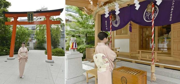 Fukutoku Shrine 2