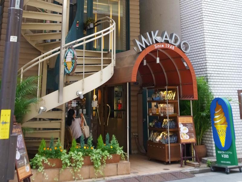 Mikado_Storefront