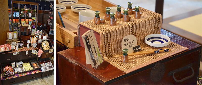 nakano-sake-03