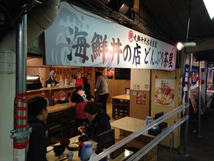 Hokkaido Food (6)
