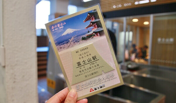 Get a souvenir ticket in the shape of Mt Fuji at Fujisan Station