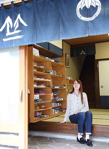 chikusen-entrance-exteriortabea