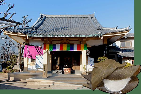Chomeiji-temple