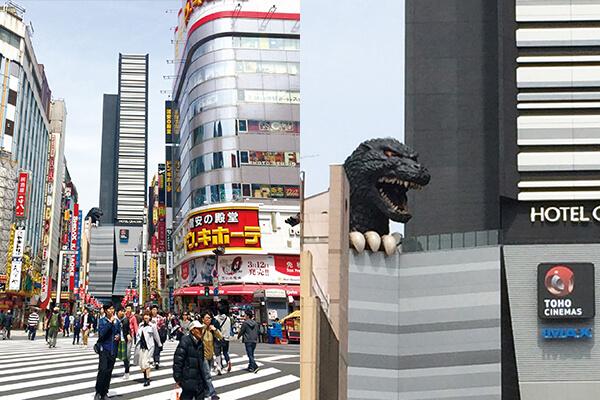 Godzilla-Head