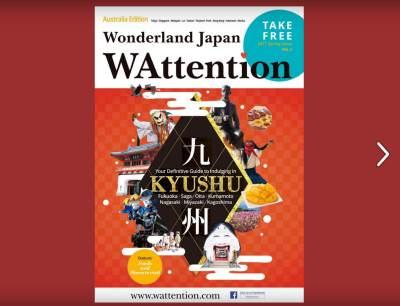 Wattention-magazine-image