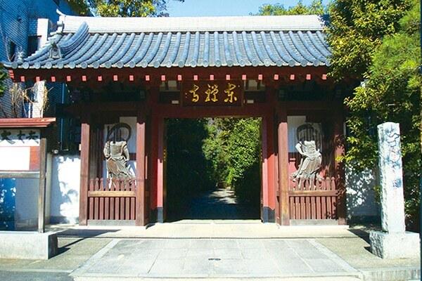 Tozenji-Temple