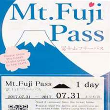 Mt. Fuji Pass Traveling with Ease