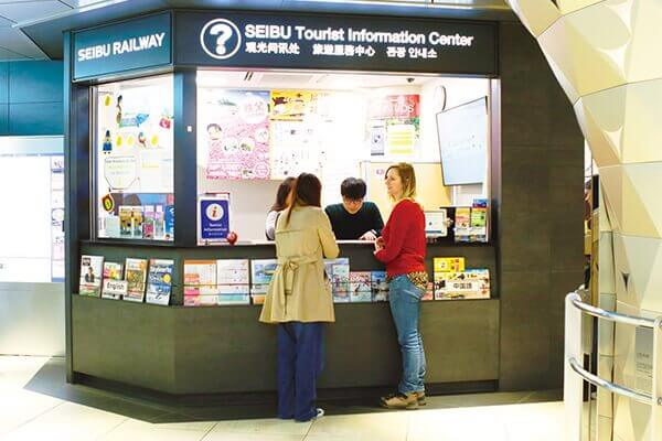 SEIBU-Tourist-Information-Center-Ikebukuro