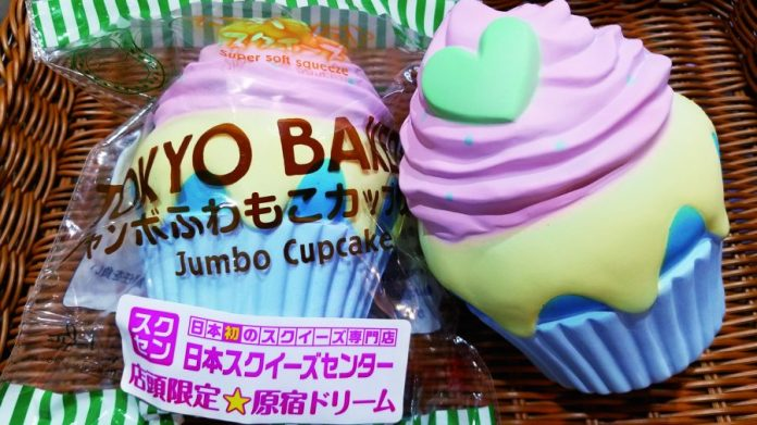 Nihon Squishy Center Cupcake