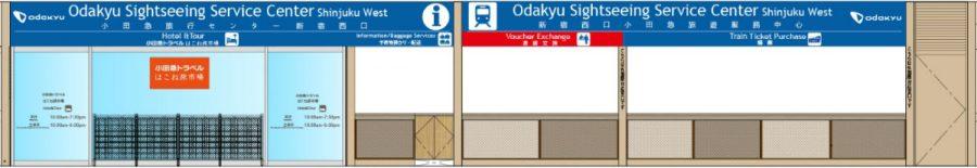 odakyuu service center