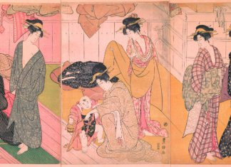 "Utagawa Toyokuni I ""Women and an Infant Boy in a Public Bath House"" 1799"