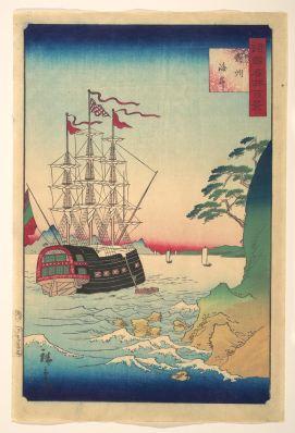 Kurofune Ukiyoe