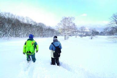 Fun snowshoe hike!