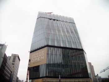 Tokyuu Plaza Ginza, Nikken Sekkei