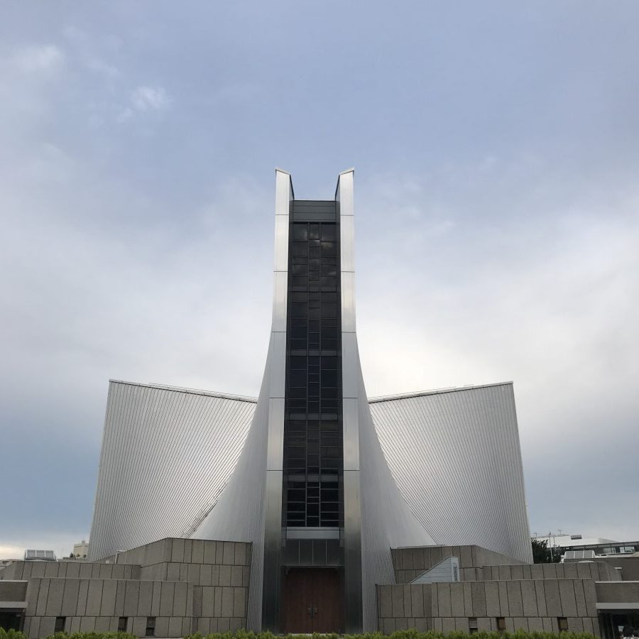 St. Mary's Cathedral - by Kenzo Tange
