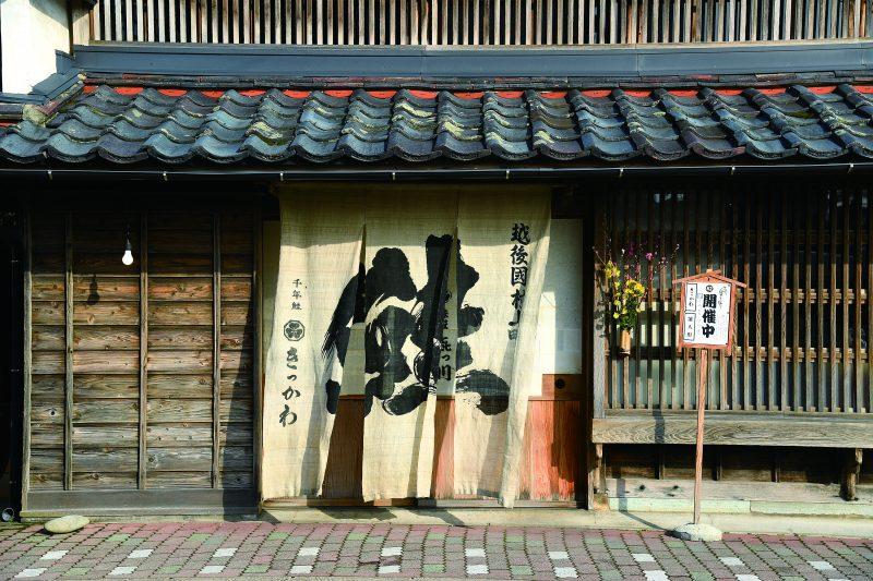 Murakam-shi