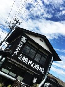 Landscapes around JR Namie Station 06