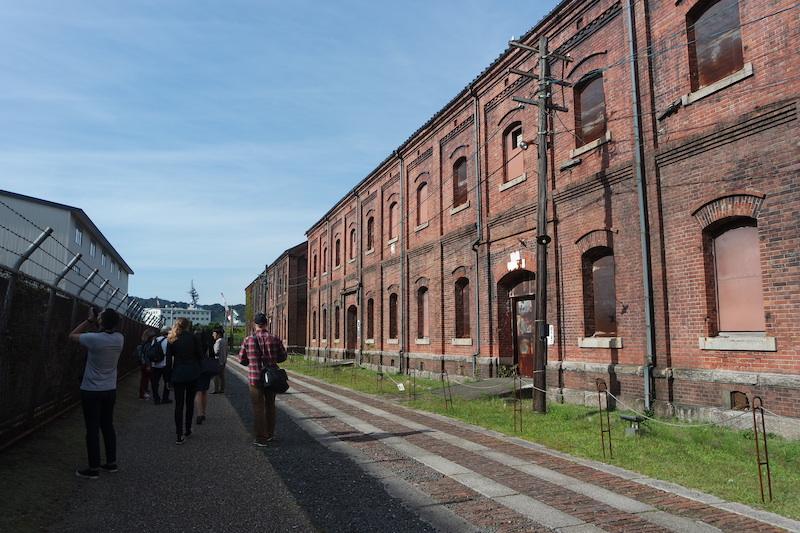 Maizuru Brick Park
