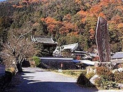 Kongojo-ji Temple