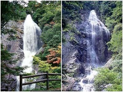 H.Nagusa-no-Taki Falls