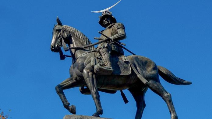 Samurai Spirit - Alive and Well in Tohoku