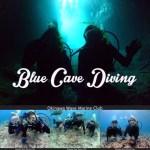 푸른 동굴 다이빙
