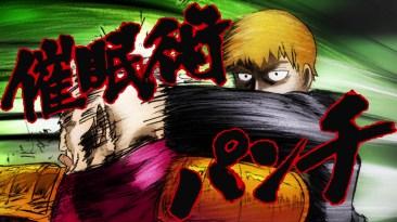 mob-psycho-ep11-11
