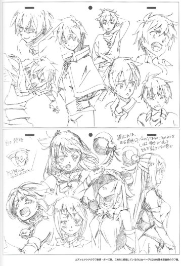 konosuba-interview-with-koichi-kikuta-anime-style-009-july-2009-2