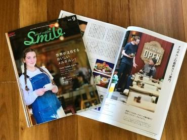 メルボルンの最新コーヒー&カフェ事情。美男美女のGood Coffee Smile?