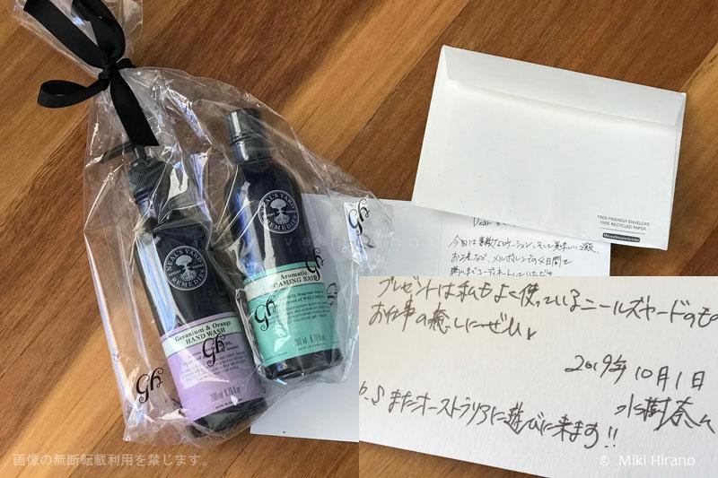 奈々さんからいただいたお礼の手書きメッセージとプレゼント。