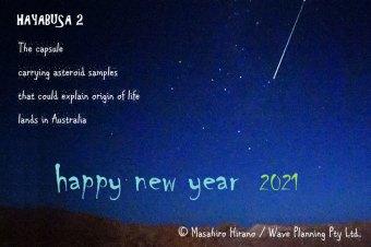 2021年も再びいつもと違う年明け・・・世界的なパンデミックの中の明るいニュース