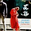 Путешествие на Запад / Xi you