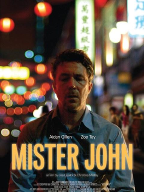 Мистер Джон / Mister John