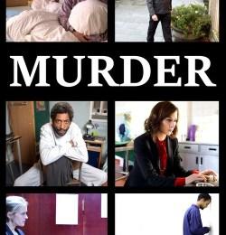 Убийство / Murder (2016)