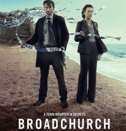 Убийство на пляже / Broadchurch