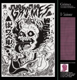 Grimes - Visions (2012)
