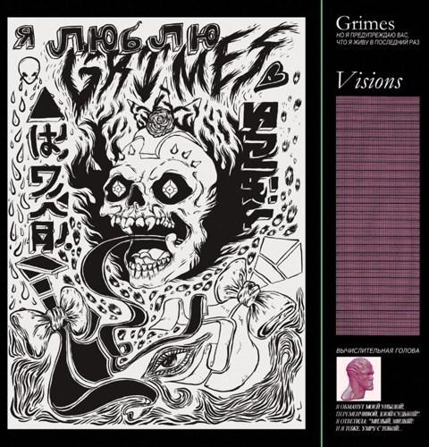 Grimes - Visions (2012)