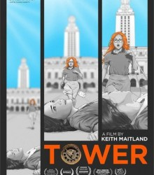 Башня / Tower