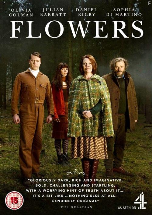 Флауэрсы / Flowers