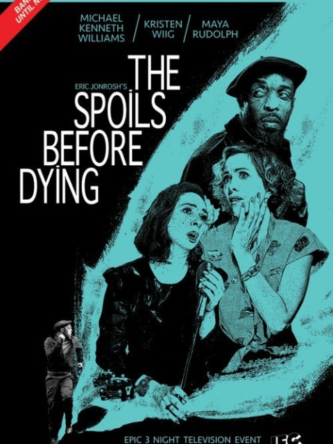 Трофеи перед смертью / The Spoils Before Dying