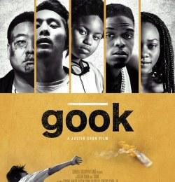 Гук / Gook