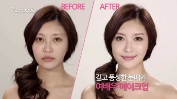 Korean Celebrity Before And After Makeup – Wavy Haircut intended for Asian Celebrity Before And After Makeup