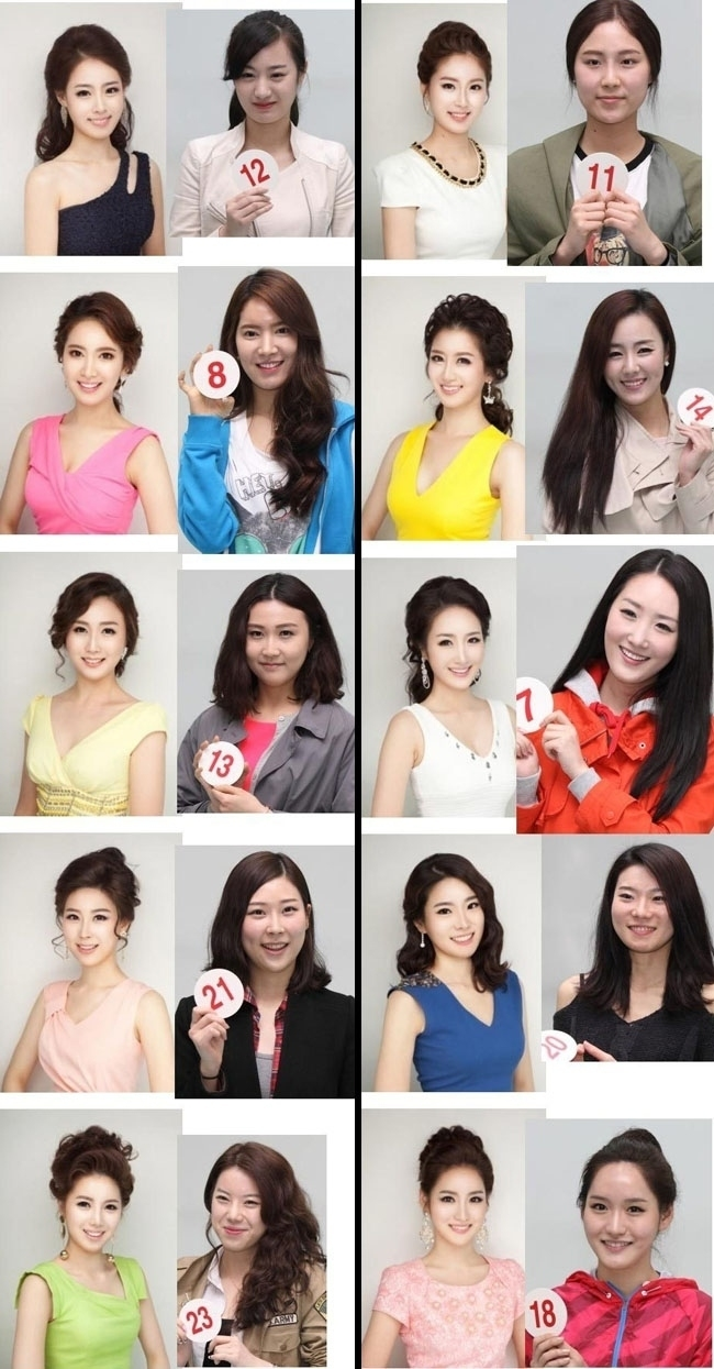 miss korea before and after makeup - wavy haircut