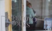 Cafe Uovo-4